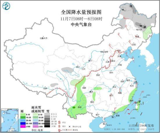 图3 全国降水量预报图(11月7日08时-8日08时) 图片来源:中央气象台网站