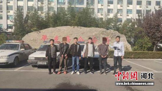 警方抓获两名犯罪嫌疑人。 平乡县公安局供图