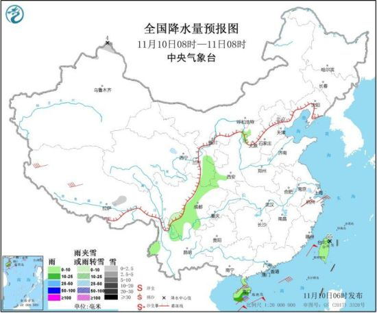 图1 全国降水量预报图(11月10日08时-11日08时)