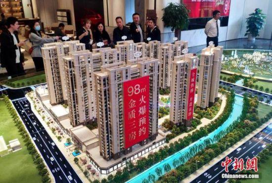 资料图为民众在福州一售楼部了解新楼盘信息。 中新社记者 吕明 摄
