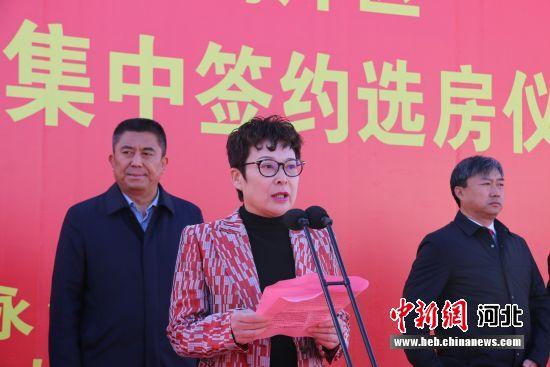 图为永清县委书记彭敬捷在村民签约选房仪式上讲话。 张玉宇 摄