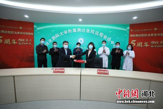 图为燕达健康城副总裁李海玲与北京中医医院副院长刘东国共同签署合作协议。 李东辉 摄