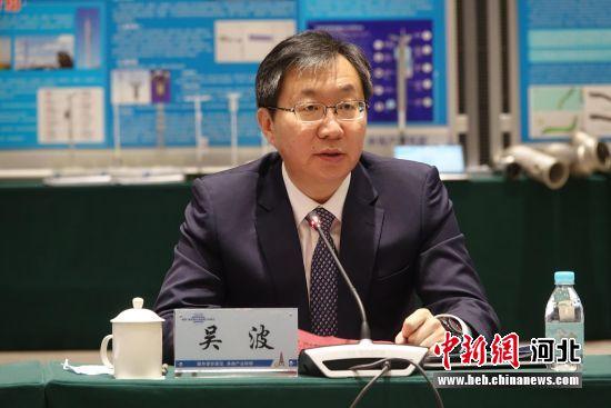 衡水市副市长吴波致辞。 王鹏 摄