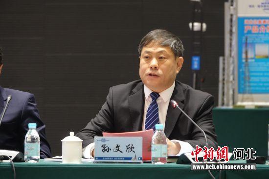 景县县委书记孙文欣致辞。 王鹏 摄