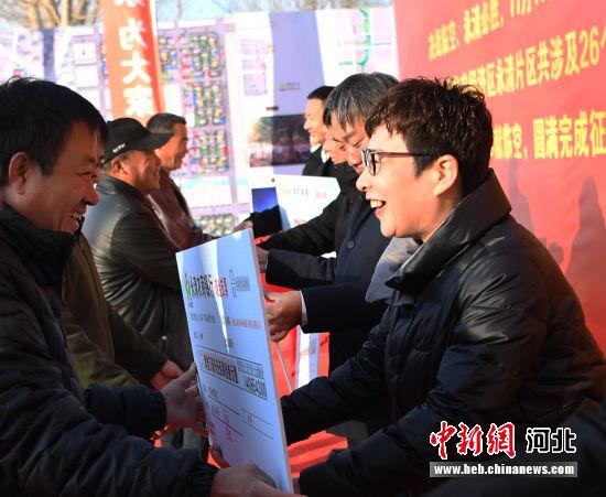 图为中共永清县委书记彭敬捷为征迁群众代表发放补偿金。 刘欣羽 摄