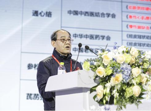 郭双庚 以岭药业顾问、河北省中医药科学院教授教授