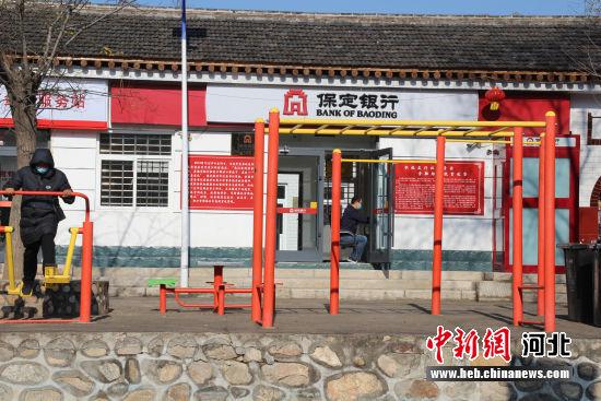 图为保定银行在阜平县顾家台设立的支行行点。 徐巧明 摄