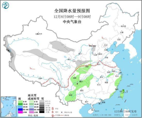 全国降水量预报图(12月8日08时-9日08时) 图片来源:中央气象台网站