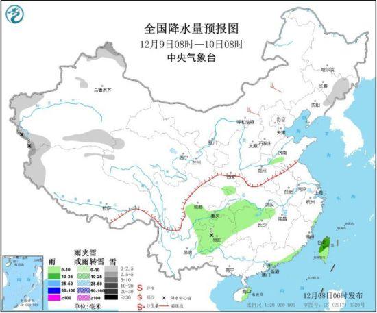 全国降水量预报图(12月9日08时-10日08时) 图片来源:中央气象台网站