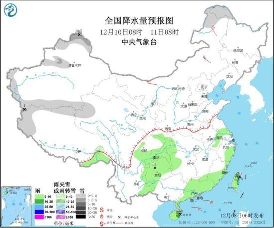 全国降水量预报图(12月10日08时-11日08时) 图片来源:中央气象台网站