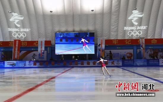 图为廊坊市第二届冰雪运动会开幕式现场。 王艳 摄