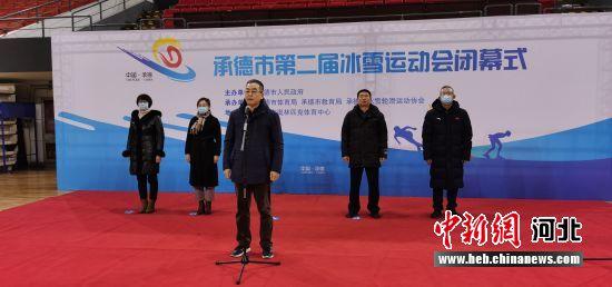 承德市体育局党委书记、局长李战争宣布运动会闭幕。 张桂芹 摄