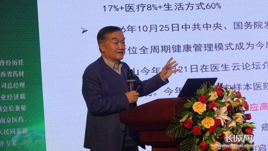 医药行业专家、中国医药商业协会原副会长武滨进行分享交流。长城网记者 吴新光 摄