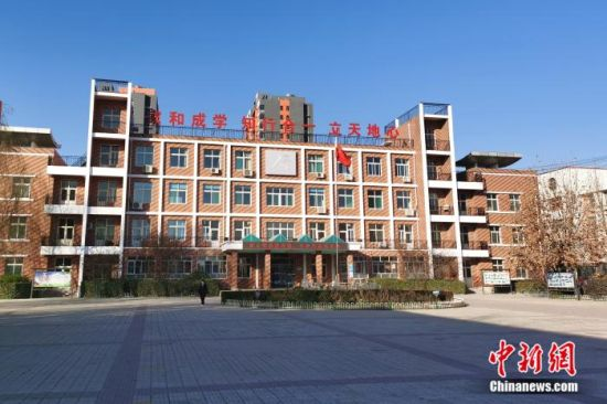 北京中关村三小雄安校区。黄钰涵 摄