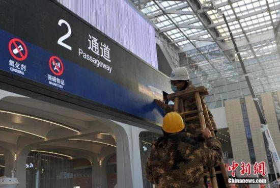 图为12月18日,京雄城际铁路雄安站施工现场。 中新社记者 韩冰 摄