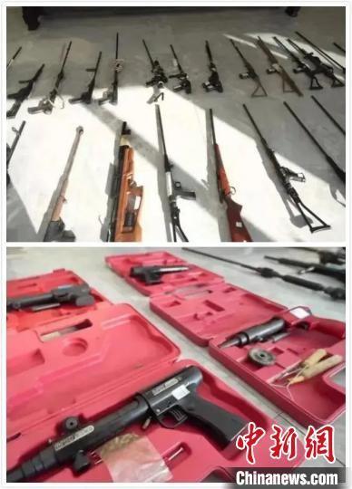 警方缴获的各类枪支。邢台市公安局供图