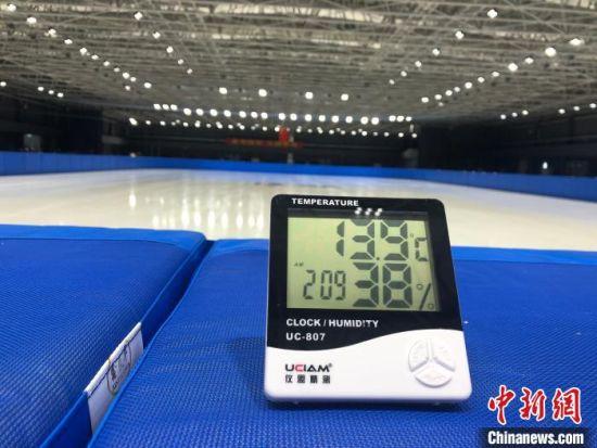 图为训练中心内部温度。 周炎 摄