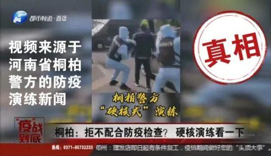 图片来源:北京市公安局网络安全保卫总队微信公众号