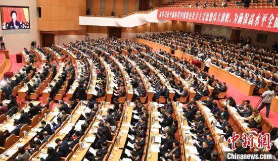 资料图: 2020年1月11日 浙江省政协十二届三次会议开幕。 张茵 摄