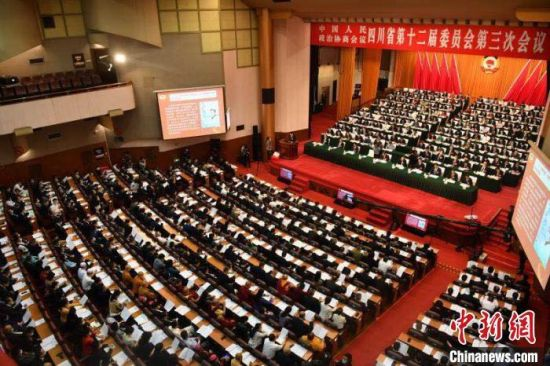 资料图:2020年5月8日,政协四川省第十二届委员会第三次会议开幕