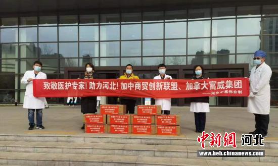 河北省侨商会在行动。 供图