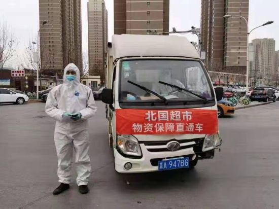 河北工行发放2亿元贷款抗疫情保供应。 供图