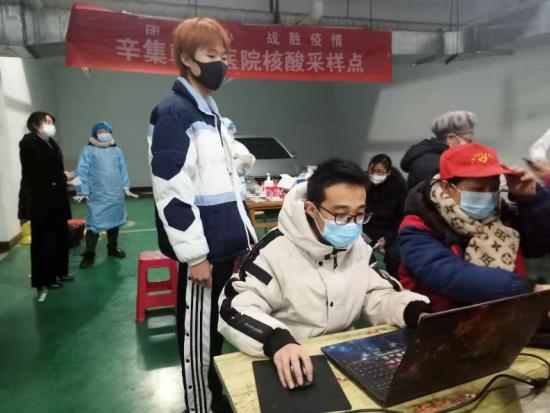 工行志愿者在录入检测信息。