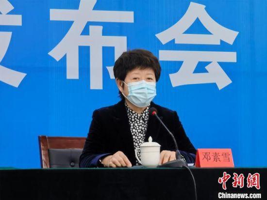图为邢台市人民政府副市长邓素雪。 张鹏翔 摄