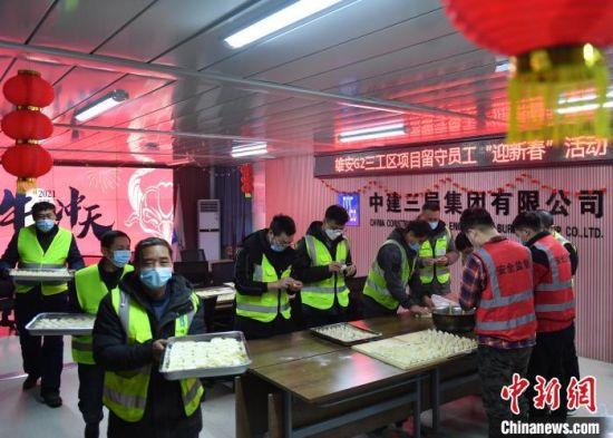 选择就地过年的雄安建设者们在包饺子。 韩冰 摄