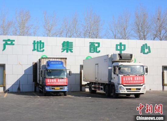 图为在顺斋农业园集配中心,运往北京的蔬菜正等待发车。 刘长城 摄