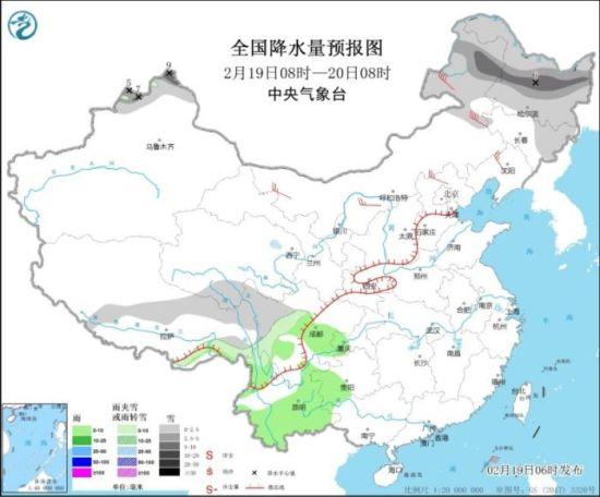 图1 全国降水量预报图(2月19日08时-20日08时)