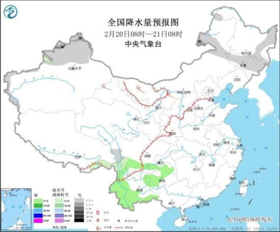 图2 全国降水量预报图(2月20日08时-21日08时)