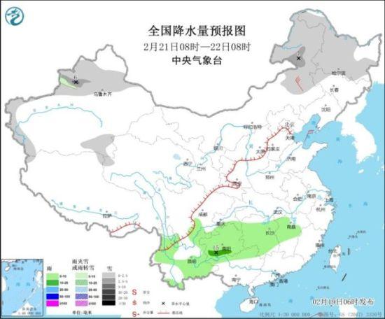 图3 全国降水量预报图(2月21日08时-22日08时)