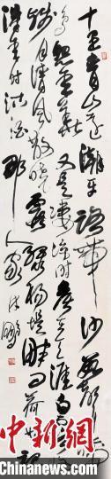 林鹏书法。(立轴 纸本 232×52cm)保定市书法家协会供图