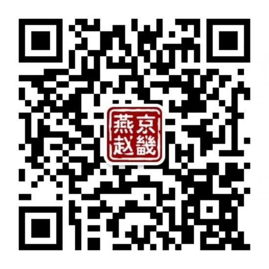 """扫描二维码观看2021年""""云""""上京畿燕赵民俗大庙会"""