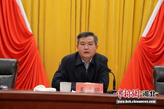 衡水高新区党工委书记、管委会主任王建明讲话。 王鹏 摄