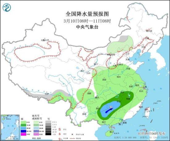 全国降水量预报图(3月10日8时-11日8时)