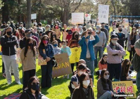 资料图:当地时间2月27日,数百人在美国旧金山湾区圣马特奥市参加反对歧视亚裔的集会。(记者 刘关关 摄)