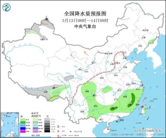 全国降水量预报图(3月13日8时-14日8时)