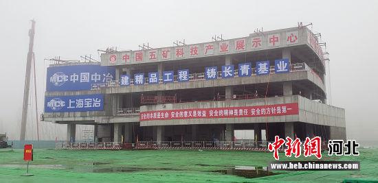 正在建设的涿州中国五矿科技产业园。 徐巧明 摄