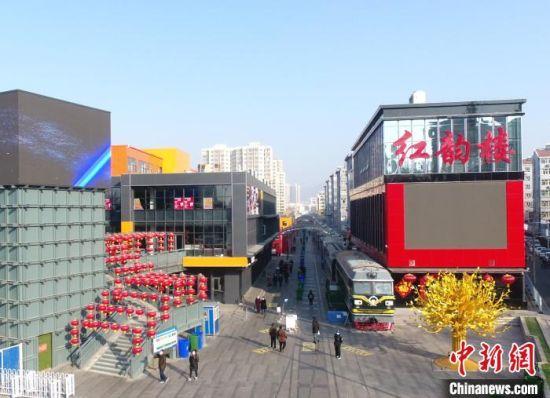图为沿京张铁路修建的老火车步行街。 李洋 摄