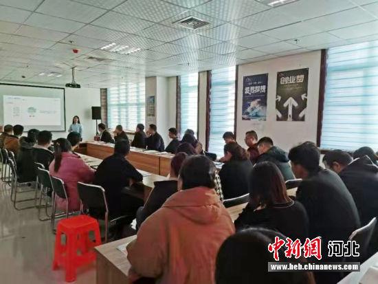 唐县组织开展的创业培训会。 唐县人社局供图