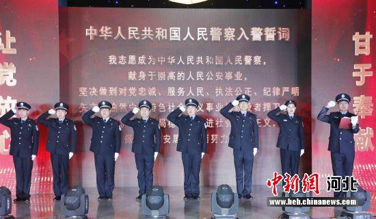 新招录民警宣读入警誓词。 于波 摄