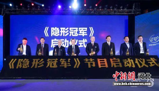 图为活动启动仪式现场。 第六届中国制造强国论坛组委会供图