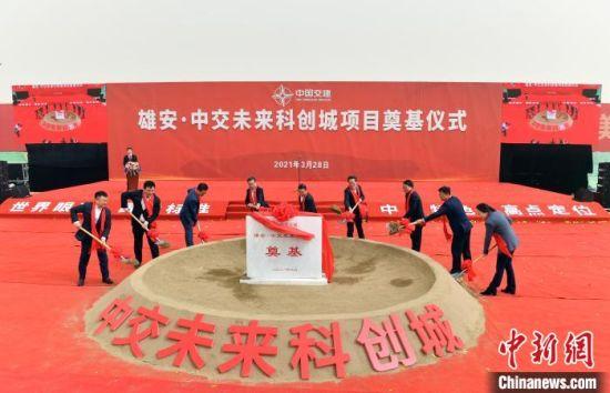 雄安・中交未来科创城项目占地约881亩,建筑面积约140万平方米,总投资约172亿元。 韩冰 摄