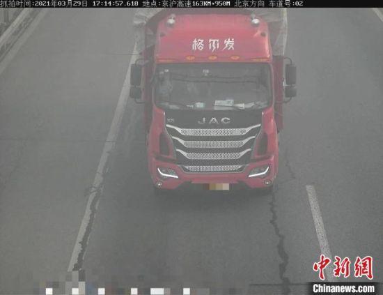 图为红色重型仓栅式货车涉嫌疲劳驾驶。河北高速交警总队供图