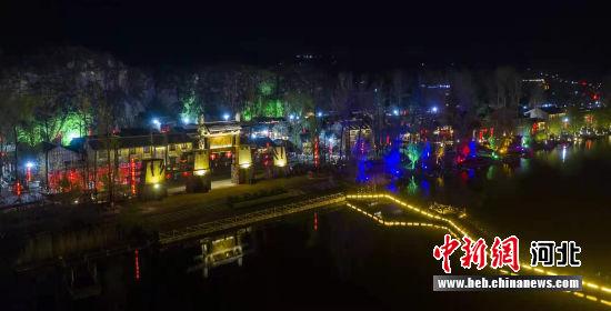 太行水镇夜景(航拍图)。 杨增红 摄