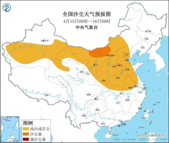 全国沙尘天气预报图(4月15日08时-16日08时) 来源:中央气象台网站