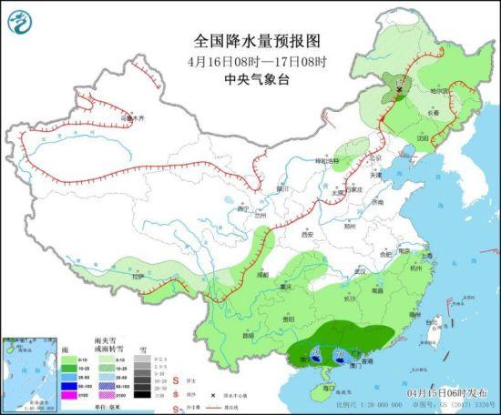 全国降水量预报图(4月16日08时-17日08时) 来源:中央气象台网站