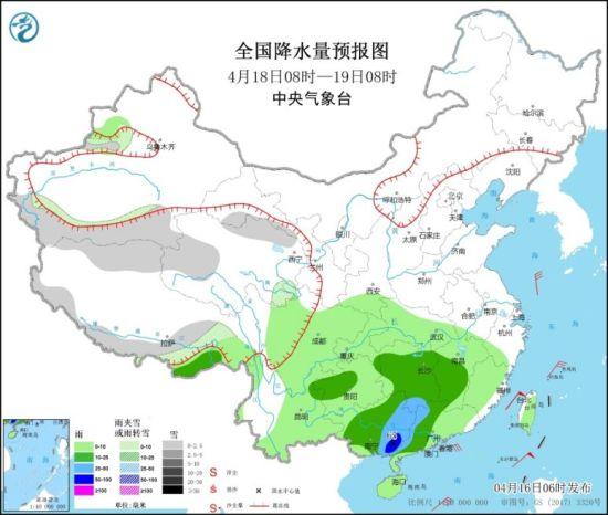 全国降水量预报图(4月18日08时-19日08时) 图片来源:中央气象台网站